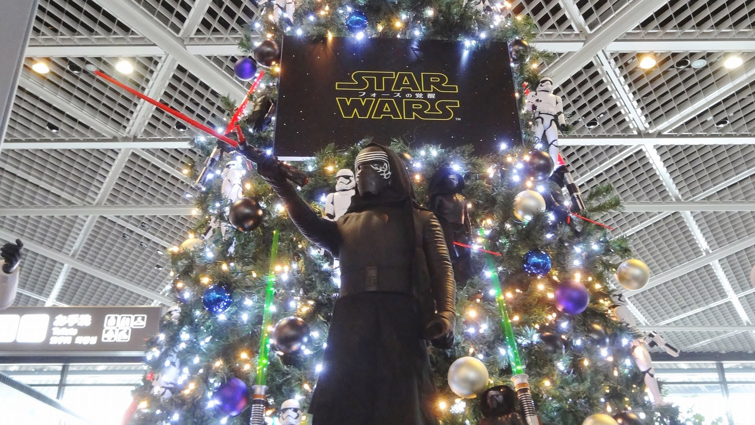Star Wars Christmas Trees (2)