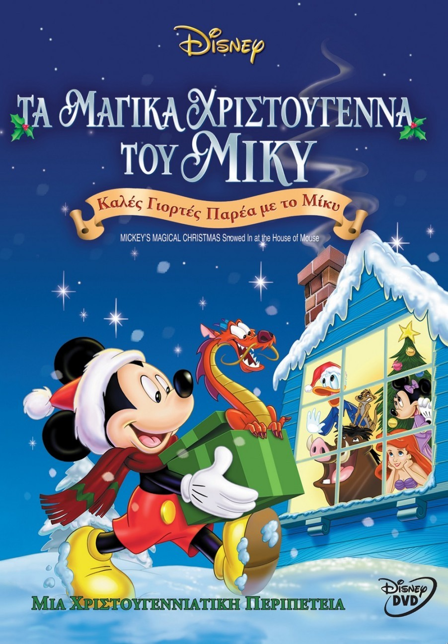 flat_0006484_mickeys_magical_christmas__snowed_in_at_the_house_of_mouse-902x1297