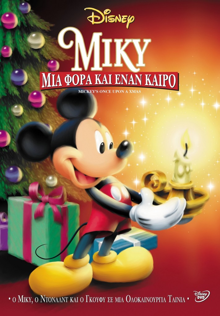 flat_0006485_mickeys_once_upon_a_christmas