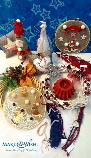 make-a-wish-christmas-logo