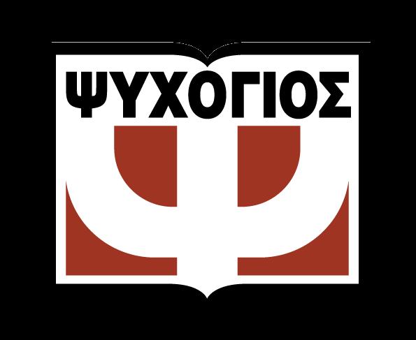 psichogios-logo1-e1450805224178